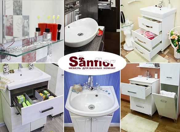 Мебель SANFLOR