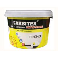 Краска акриловая интерьерная 3кг FARBITEX купить в интернет-магазине Чайна-строй