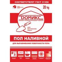 Наливной пол Домикс 20 кг купить в интернет-магазине Чайна-строй