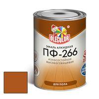 Эмаль алкидная для пола OLECOLOR ПФ-266 глянцевая желто-коричневая 1.9 кг купить в интернет-магазине Чайна-строй