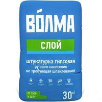Штукатурка гипсовая Волма-Слой 15 кг купить в интернет-магазине Чайна-строй