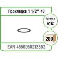 """Прокладка плоская 1 1/2"""", А112 купить в интернет-магазине Чайна-строй"""