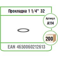 """Прокладка плоская 1 1/4"""", А114 купить в интернет-магазине Чайна-строй"""