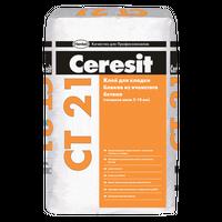 Клей для кладки блоков из ячеистого бетона Ceresit CT 21 25кг купить в интернет-магазине Чайна-строй
