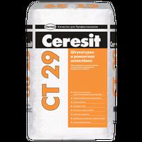 Штукатурка цементная Ceresit CT 29 25кг купить в интернет-магазине Чайна-строй