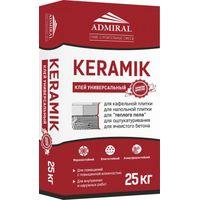 Клей плиточный Адмирал KERAMIK Универсальный 25кг купить в интернет-магазине Чайна-строй