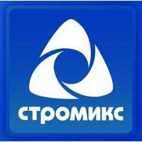 Интернет-магазин Чайна-строй, каталог Сухие смеси СТРОМИКС