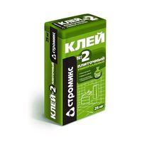 Клей плиточный СТРОМИКС №2 25кг купить в интернет-магазине Чайна-строй