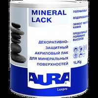 Акриловый лак для минеральных поверхностей AURA Mineral Lack декоративно-защитный 1 л купить в интернет-магазине Чайна-строй