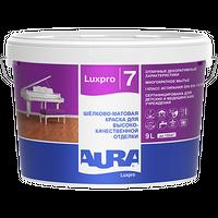 Краска шелко-матовая AURA LUXPRO 7 9л купить в интернет-магазине Чайна-строй