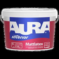 Краска AURA MATTLATEX моющаяся для стен и потолков 0,9л купить в интернет-магазине Чайна-строй