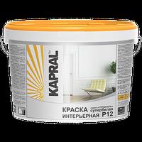 Краска интерьерная Kapral P-12 водно-дисперсионная супер белая 3кг купить в интернет-магазине Чайна-строй