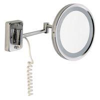 Зеркало Sanibano круглое увеличительное с подсветкой арт.H221/LED купить в интернет-магазине Чайна-строй
