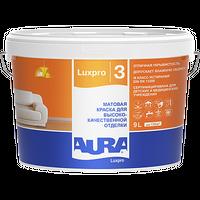 Краска интерьерная AURA LUXPRO 3 латексная матовая белая 0,9 л купить в интернет-магазине Чайна-строй