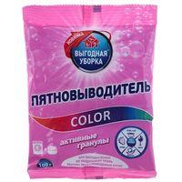 ВЫГОДНАЯ УБОРКА пятновыводитель для белья Color 100 гр купить в интернет-магазине Чайна-строй