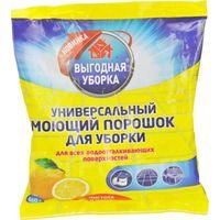 ВЫГОДНАЯ УБОРКА универсальный моющий порошок для уборки (пакет) 400 гр купить в интернет-магазине Чайна-строй