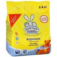 Стиральный порошок Ушастый нянь 2.4 кг купить в интернет-магазине Чайна-строй