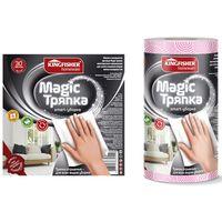 Тряпка KINGFISHER Magic Smart, 100% вискоза, 24.5*28 см, 30 листов купить в интернет-магазине Чайна-строй
