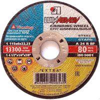 Круг зачистной по металлу Universe 115*6*22 купить в интернет-магазине Чайна-строй