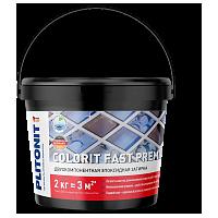 PLITONIT COLORIT FAST PREMIUM Эластичная двухкомпонентная эпоксидная затирка(антрацит) купить в интернет-магазине Чайна-строй