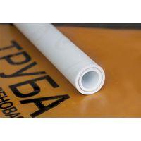 РТП Труба армир.внутр.алюминий 40х6,7 (SDR 6) (14368)1/4м купить в интернет-магазине Чайна-строй