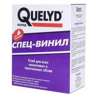 """Клей """"Quelyd"""" Спецвинил купить в интернет-магазине Чайна-строй"""