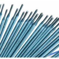 Электроды сварочные МР-4,0мм (5кг) купить в интернет-магазине Чайна-строй