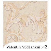 Коллекция Valentin Yudashkin №2