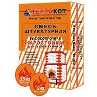 """Смесь штукатурная """"Терракот"""" Жаростойкая 5кг купить в интернет-магазине Чайна-строй"""