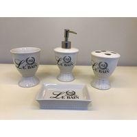 Набор 4 предмета WY-421 купить в интернет-магазине Чайна-строй