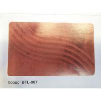 Коврик для ванной TH BFL007 100*60 купить в интернет-магазине Чайна-строй