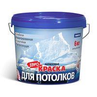 Краска акриловая для потолков 6кг FARBITEX купить в интернет-магазине Чайна-строй